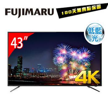 Fujimaru43型4K低藍光顯示器+視訊盒(TK-4368UHD)