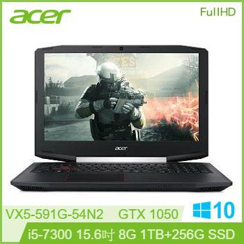 【福利品】ACER VX5 15.6吋電競筆電(i5-7300/GTX 1050/8G DDR3)