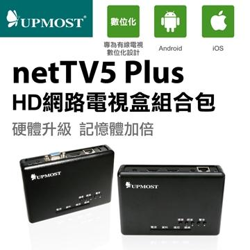 UPMOSTnetTV5PlusHD網路電視盒組合包