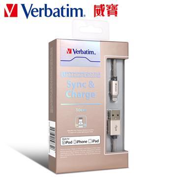 VerbatimApple認證鋁合金傳輸線30cm-金
