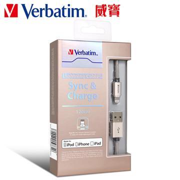 Verbatim Apple 認證鋁合金傳輸線1.2M-金(VBLC64990GD)