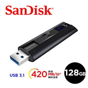 【128G】SanDisk CZ880 隨身碟420MB/S(SDCZ880-128G-G46)