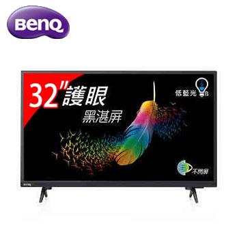 自助價【展示機】BenQ 32型 HD低藍光不閃屏顯示器