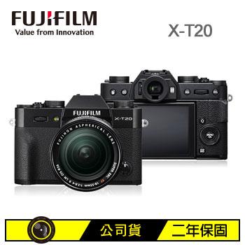 富士 X-T20可交換式鏡頭數位相機KIT-黑(X-T20黑色+18-55鏡頭)