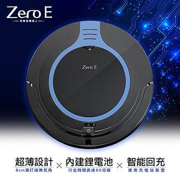 【趴趴走】Zero E 智慧吸塵機器人(MA-ZERO-E)