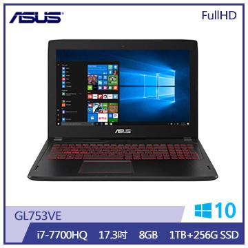 【混碟款】ASUS ROG STRIX GL753VE Ci7 GTX1050Ti電競筆電(GL753VE-0021B7700HQ)