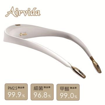 Airvida穿戴式負離子空氣清淨機-尊爵白