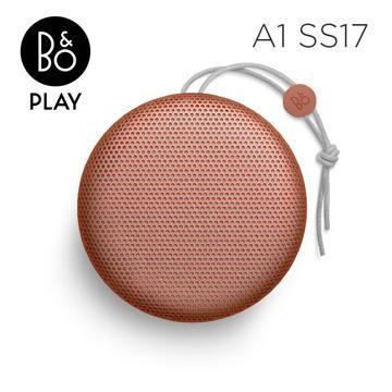 B&O PLAY藍牙揚聲器(Beoplay A1 SS17(太陽橘))