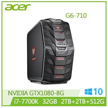 Acer G6-710 Ci7-7700 GTX1080 Predator電競桌機(G6-710 i7-7700K(1080-8G))