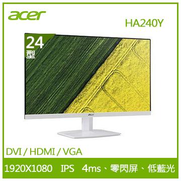 【24型】ACERHA240YIPS液晶顯示器