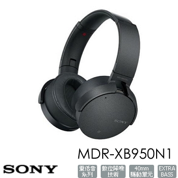 SONY MDR-XB950N1無線藍牙降噪耳機-黑