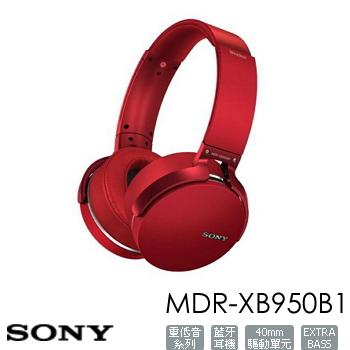 SONY MDR-XB950B1耳罩式無線藍牙耳機-紅