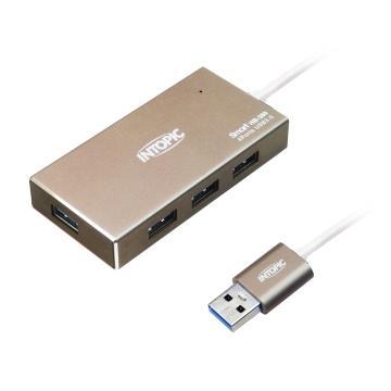 INTOPIC USB3.0鋁合金高速集線器