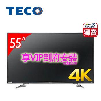 東元55型4K智慧聯網顯示器+視訊盒(TL55U1TRE)