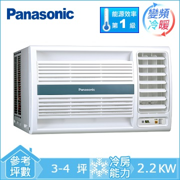 Panasonic 窗型變頻冷暖空調(CW-N22HA2(右吹))