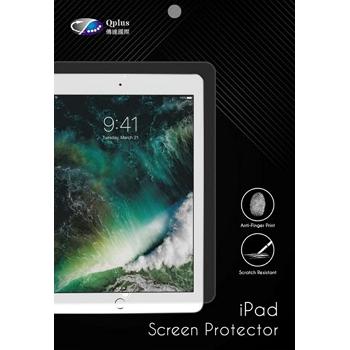 """【iPad 9.7""""】QP 抗指紋螢幕保護貼"""