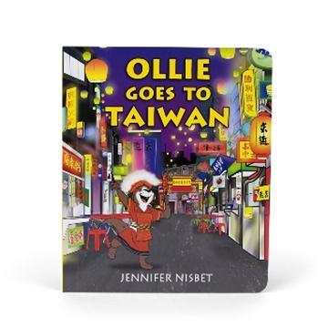 OtterBox 旅遊故事書-台灣(OLLIE-STORYBOOK-TW)