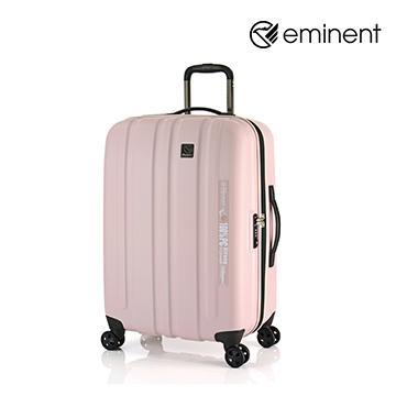 eminent輕甜糖果輕量PC行李箱23吋粉紅(KE65)