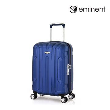 eminent變形金剛輕量PC行李箱20吋靛星藍(KG42)