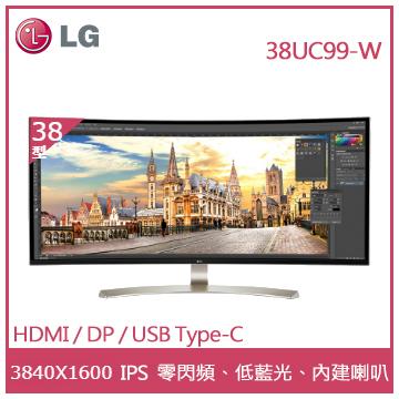【福利品】【38型】LG 38UC99-W 21:9電競曲面液晶顯示器