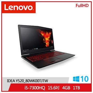 【福利品】LENOVO IP-Y520 15.6吋筆電(i5-7300HQ/GTX 1050/4G/1TB)