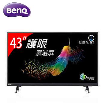 BenQ 43型 FHD低藍光不閃屏顯示器(含電視視訊盒)