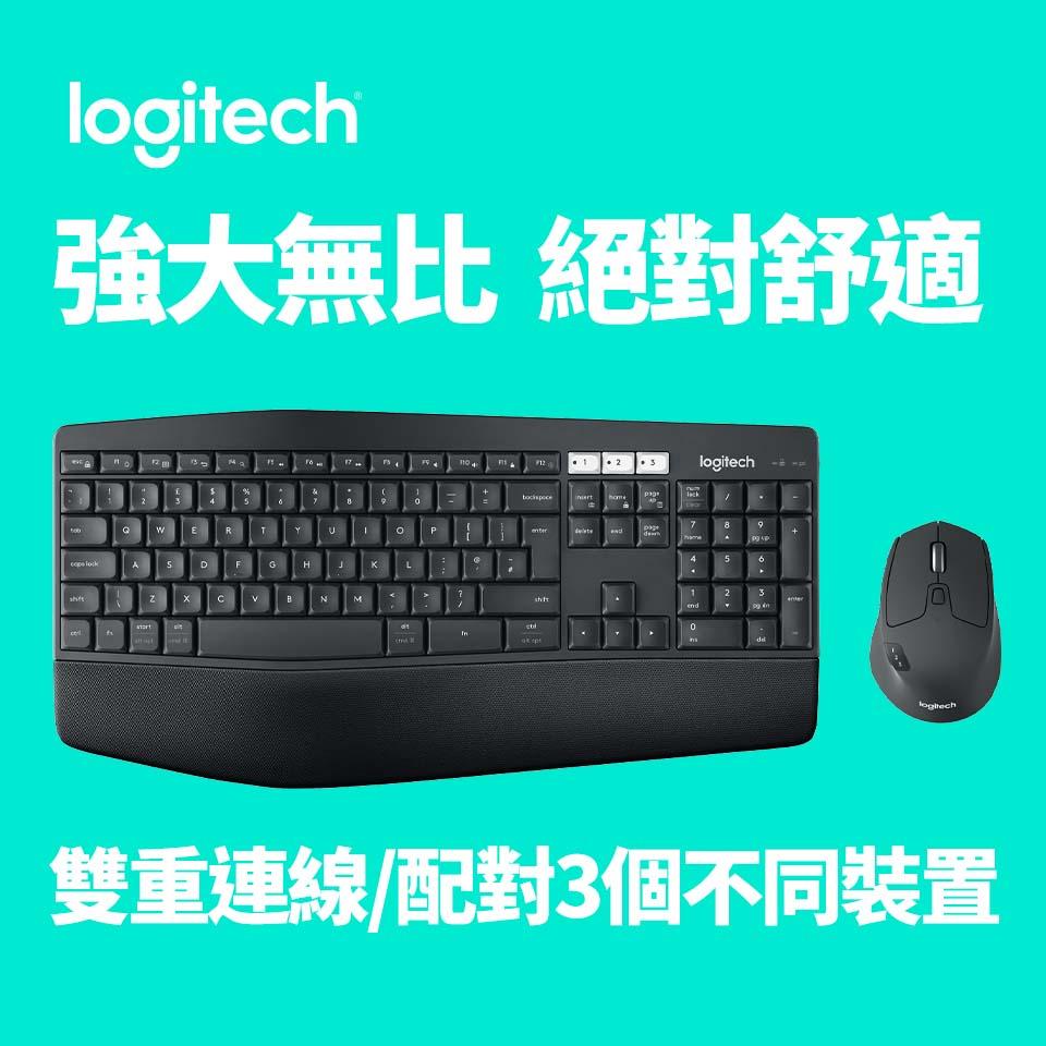 羅技 Logitech MK850 多工無線鍵盤滑鼠組合