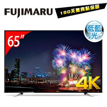Fujimaru 65型4K低藍光顯示器+視訊盒(TK-6568UHD)