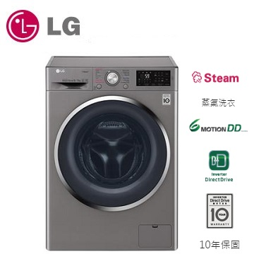 LG 9公斤洗脫烘滾筒洗衣機(WD-S90TCS)