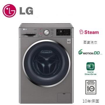 【福利品 】LG 9公斤洗脫烘滾筒洗衣機