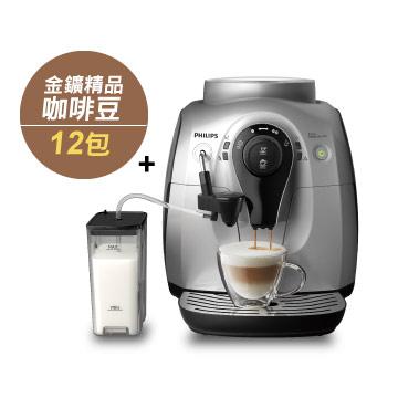 淺口袋慶典方案B-金鑛精品咖啡豆12包+飛利浦全自動義式咖啡機(展示品)