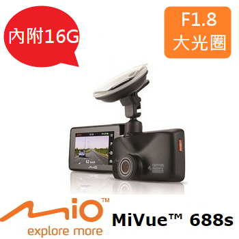 「64G超值組」Mio MiVue 688s GPS大光圈行車記錄器 (內附16G記憶卡)