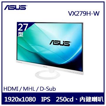 【27型】ASUS VX279H AH-IPS液晶顯示器(VX279H-W)