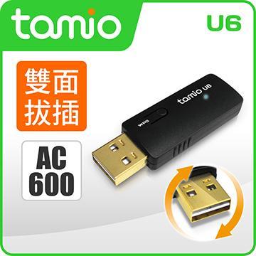 TAMIO U6 USB無線網卡(U6)