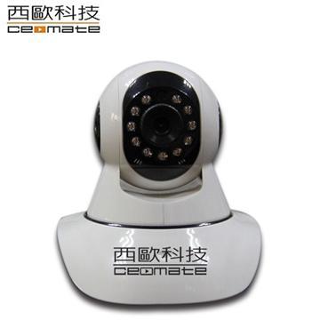 西歐科技 HD720P智能無線網路攝影機(CME-YK200)