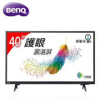 BenQ40型FHD低藍光不閃屏顯示器