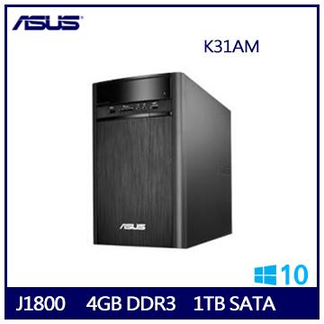 【福利品】ASUS K31AM J1800 1TB WIN10桌上型主機