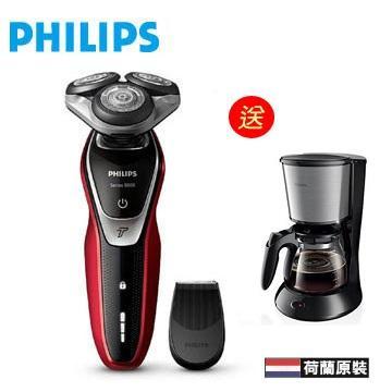 飛利浦S5000勁鋒系列電鬍刀超值組(S5340+HD7457)