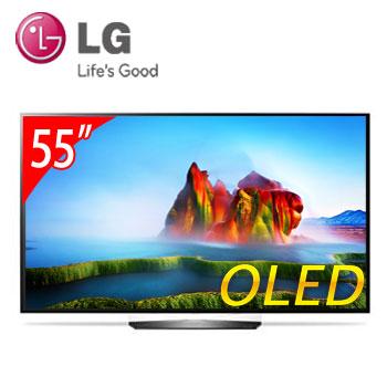 [展示機] LG 55型OLED智慧聯網電視
