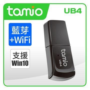 TAMIO UB4 藍芽USB無線網卡(UB4)