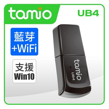 TAMIO UB4 藍芽USB無線網卡