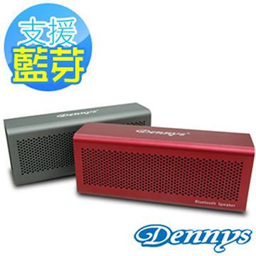Dennys SD/MP3藍牙無線行動喇叭(BL-03)