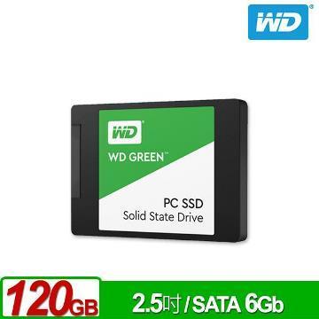 【拆封品】【120G】WD 2.5吋固態硬碟(綠標)