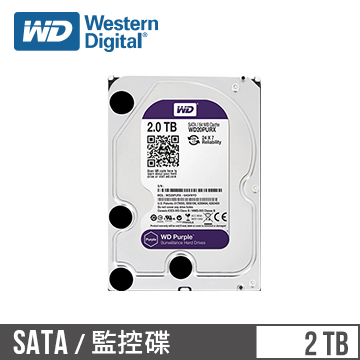 【2TB】WD 3.5吋 SATA監控系統硬碟(紫標)