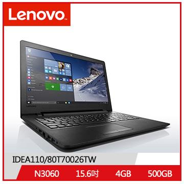 LENOVO 15.6 HD 筆記型電腦-IdeaPad系列(IDEA110/80T70026TW)