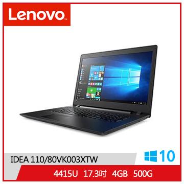 LENOVO 17.3 獨顯 筆記型電腦-IdeaPad系列(IDEA110/80VK003XTW)