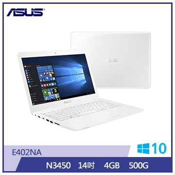 【福利品】ASUS E402NA 14吋筆電(N3450/4G/500G/Macfee)