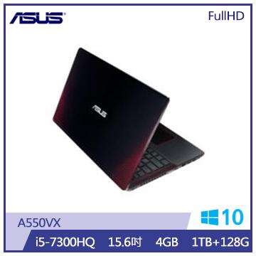 【福利品】ASUS A550VX 15.6吋筆電(i5-7300HQ/GTX 950M/4G/SSD)