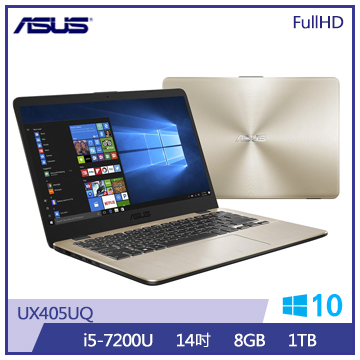 華碩筆記型電腦(X405UQ-0133B7200U)