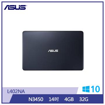 華碩筆記型電腦(L402NA-0042BN3450)